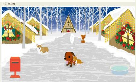 クリスマスタウン_2.JPG