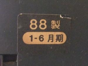 DSCF5207_1.jpg